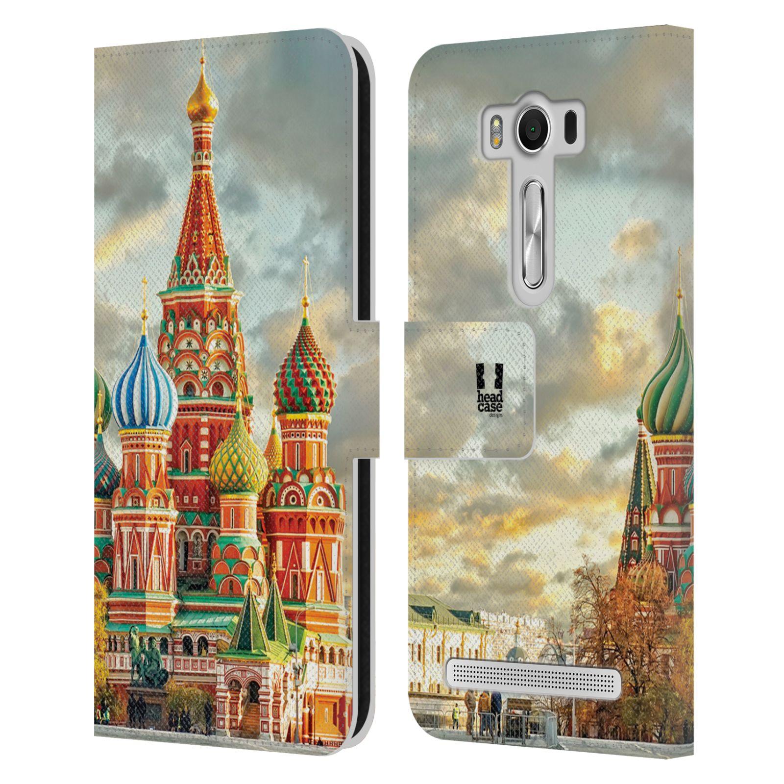 Pouzdro na mobil Asus Zenfone 2 Laser ZE500KL - Head Case - Rusko Moskva Chrám Vasila Blaženého