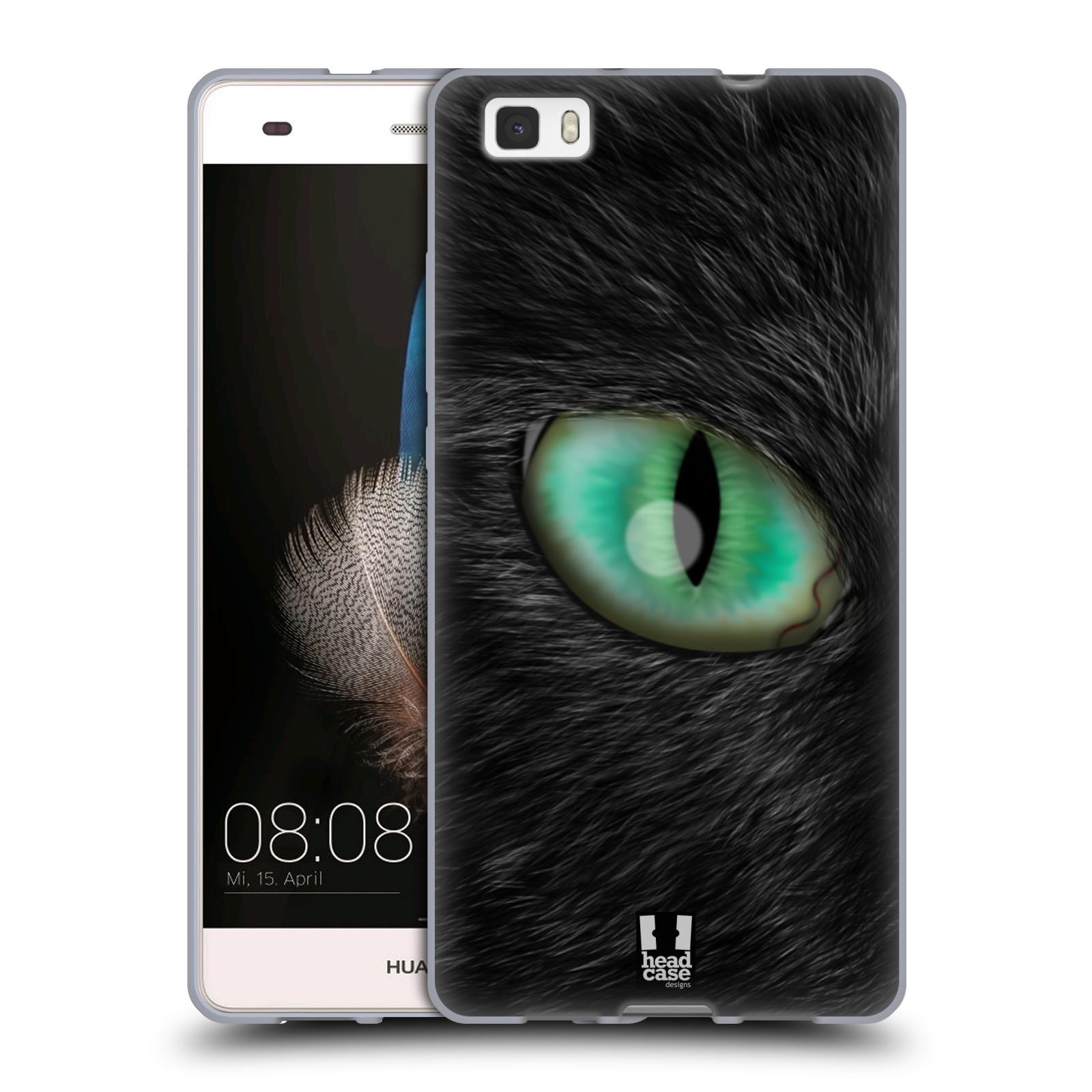 HEAD CASE silikonový obal na mobil HUAWEI P8 LITE vzor pohled zvířete oko kočka