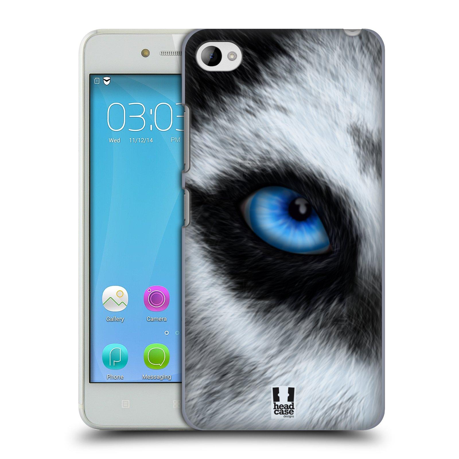 HEAD CASE pevný plastový obal na mobil LENOVO S90 vzor pohled zvířete oko pes husky