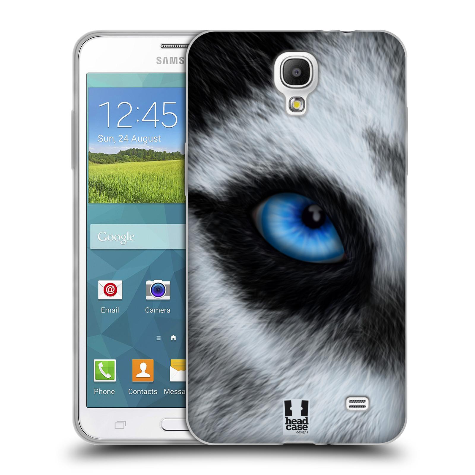 HEAD CASE silikonový obal na mobil Samsung Galaxy Mega 2 vzor pohled zvířete oko pes husky