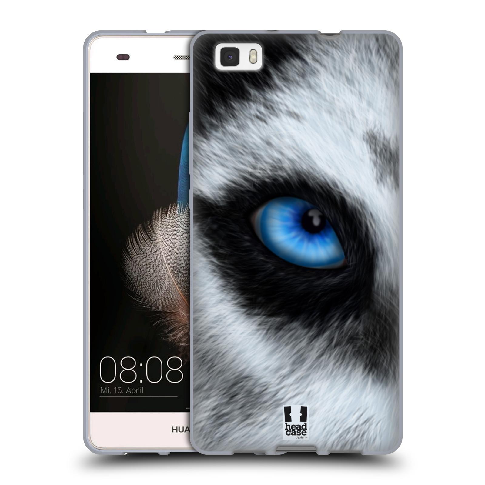 HEAD CASE silikonový obal na mobil HUAWEI P8 LITE vzor pohled zvířete oko pes husky