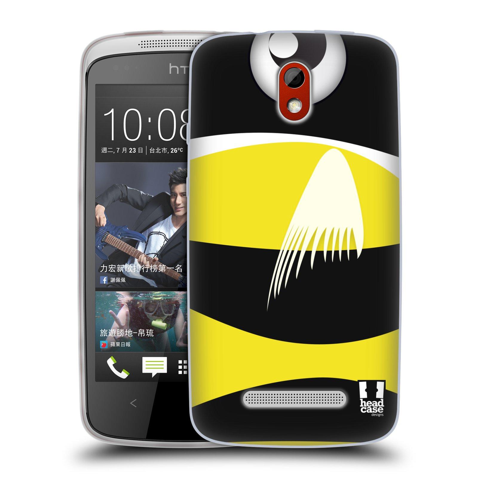 HEAD CASE silikonový obal na mobil HTC DESIRE 500 vzor Rybičky z profilu černá a žlutá