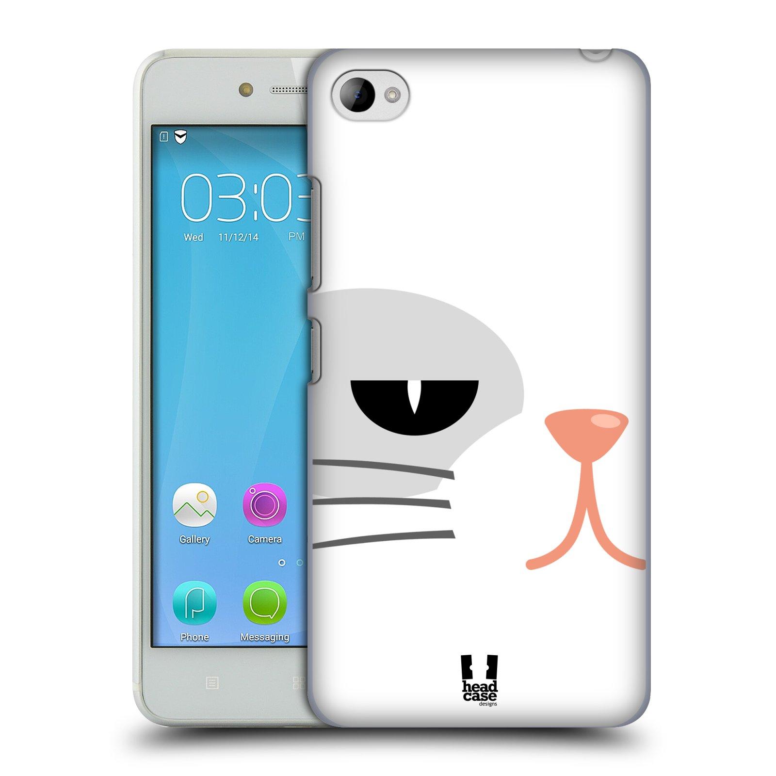 HEAD CASE pevný plastový obal na mobil LENOVO S90 vzor Celá tvář zvíře kreslený portrét kočička