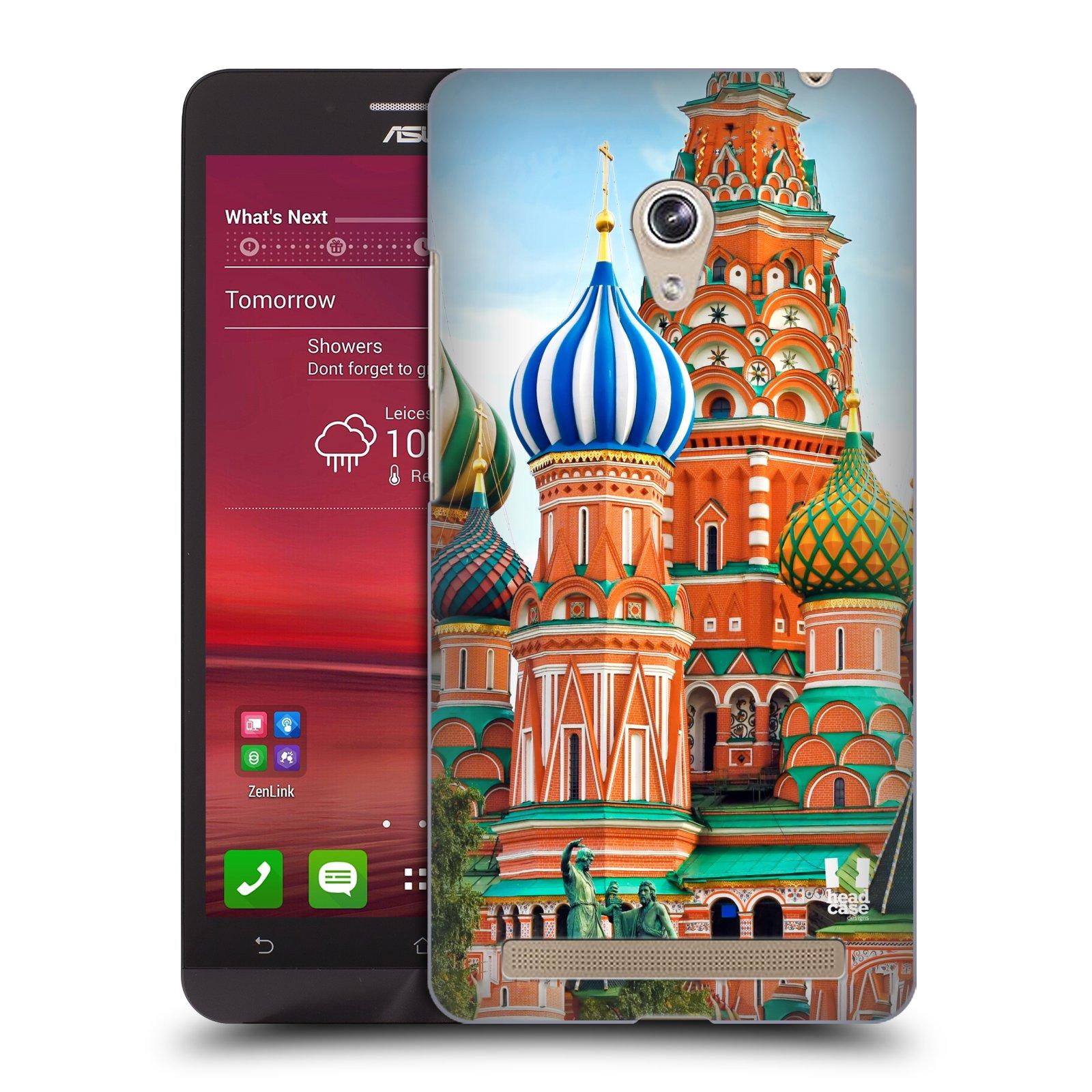 HEAD CASE plastový obal na mobil Asus Zenfone 6 vzor Města foto náměstí RUSKO,MOSKVA, RUDÉ NÁMĚSTÍ