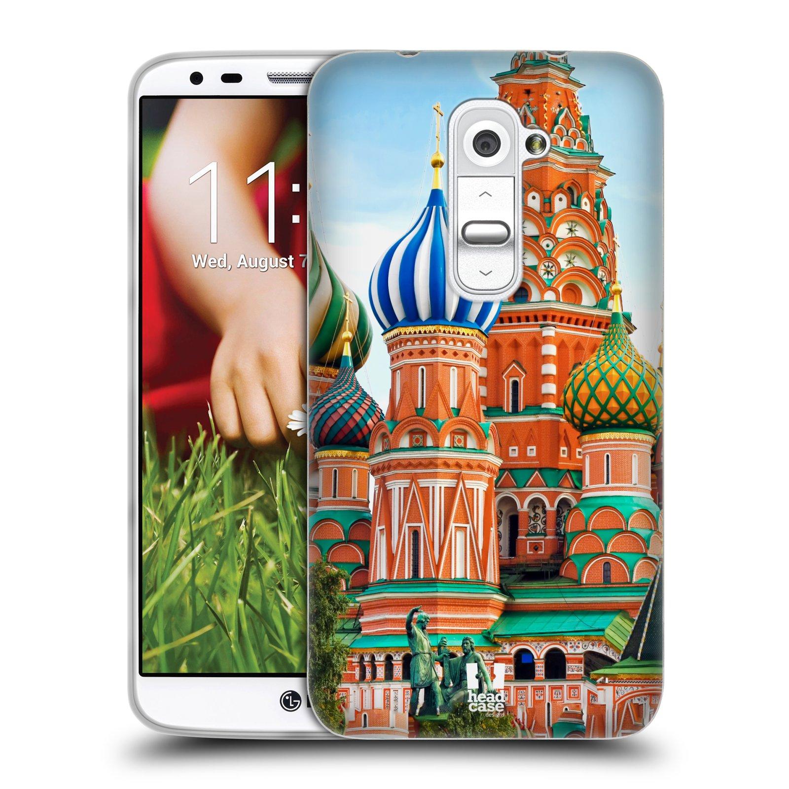HEAD CASE silikonový obal na mobil LG G2 vzor Města foto náměstí RUSKO,MOSKVA, RUDÉ NÁMĚSTÍ