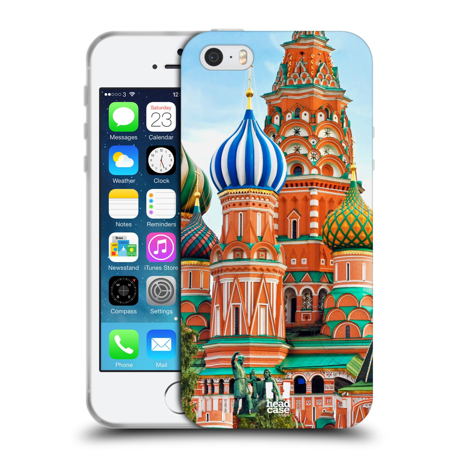 HEAD CASE silikonový obal na mobil Apple Iphone 5 5S vzor Města foto  náměstí RUSKO a9a1d47ccb4