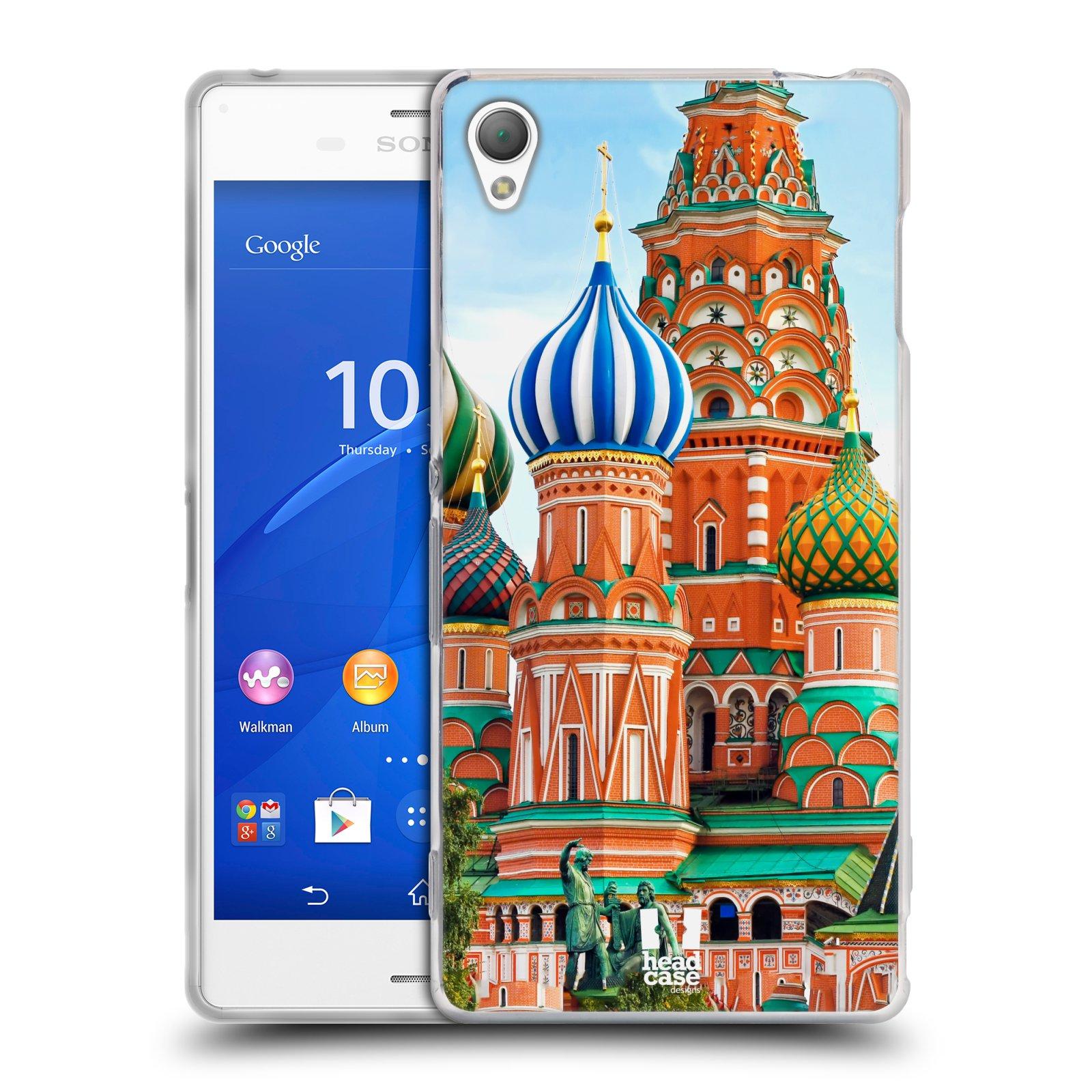 HEAD CASE silikonový obal na mobil Sony Xperia Z3 vzor Města foto náměstí RUSKO,MOSKVA, RUDÉ NÁMĚSTÍ
