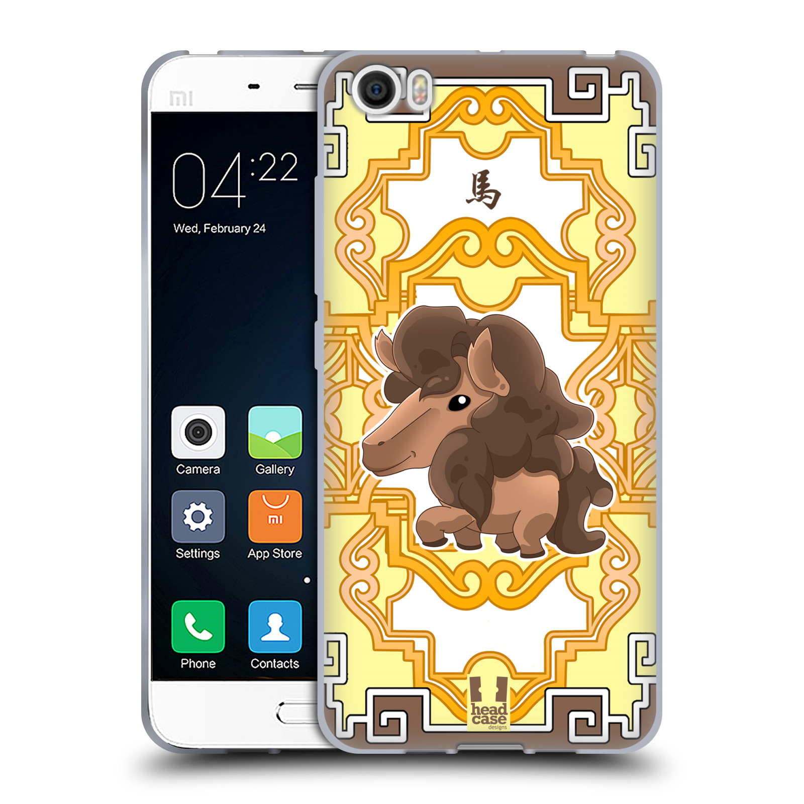 HEAD-CASE-DESIGNS-ANIMALI-ZODIACALI-COVER-MORBIDA-IN-GEL-PER-XIAOMI-TELEFONI
