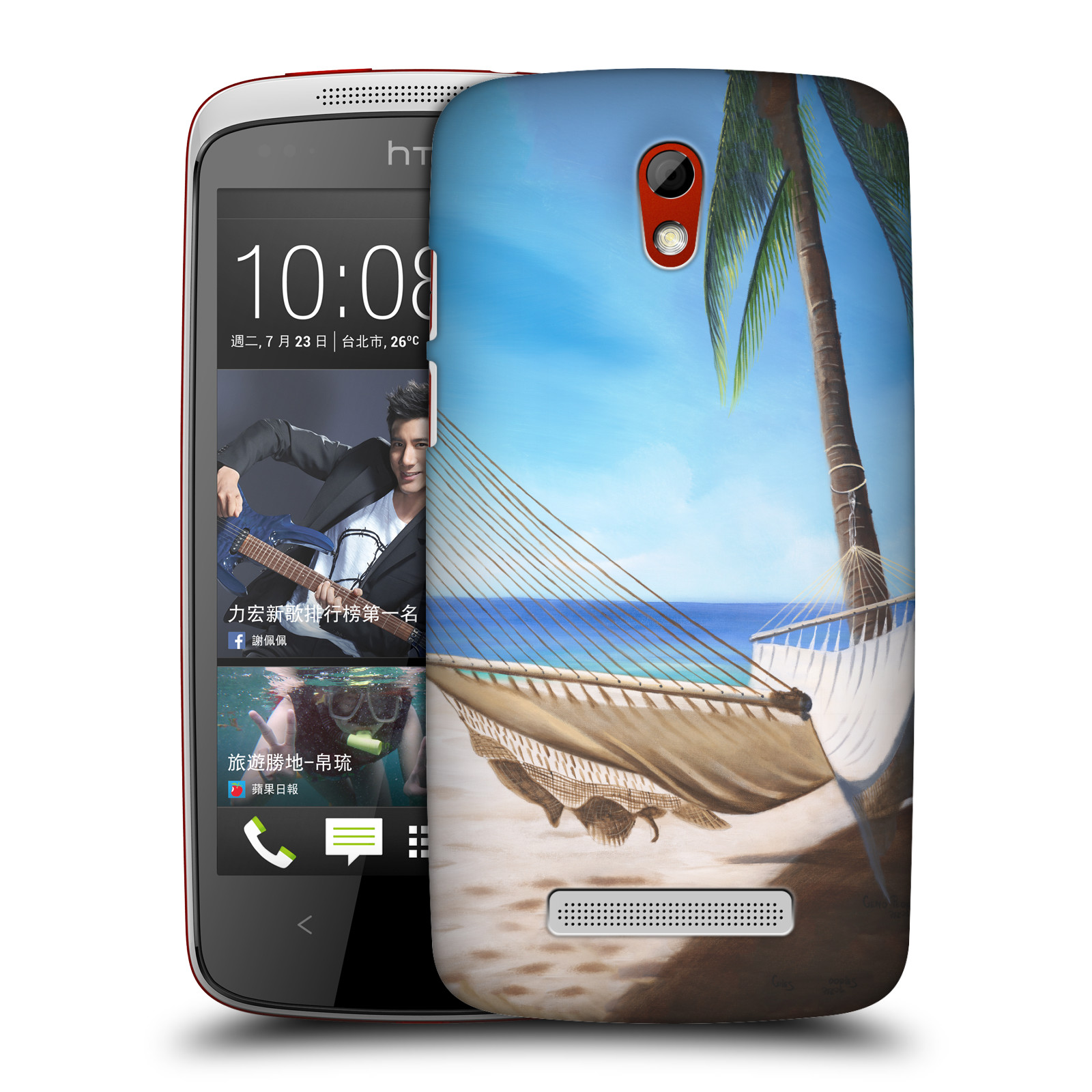 OFFICIAL-GENO-PEOPLES-ART-HOLIDAY-HARD-BACK-CASE-FOR-HTC-PHONES-2