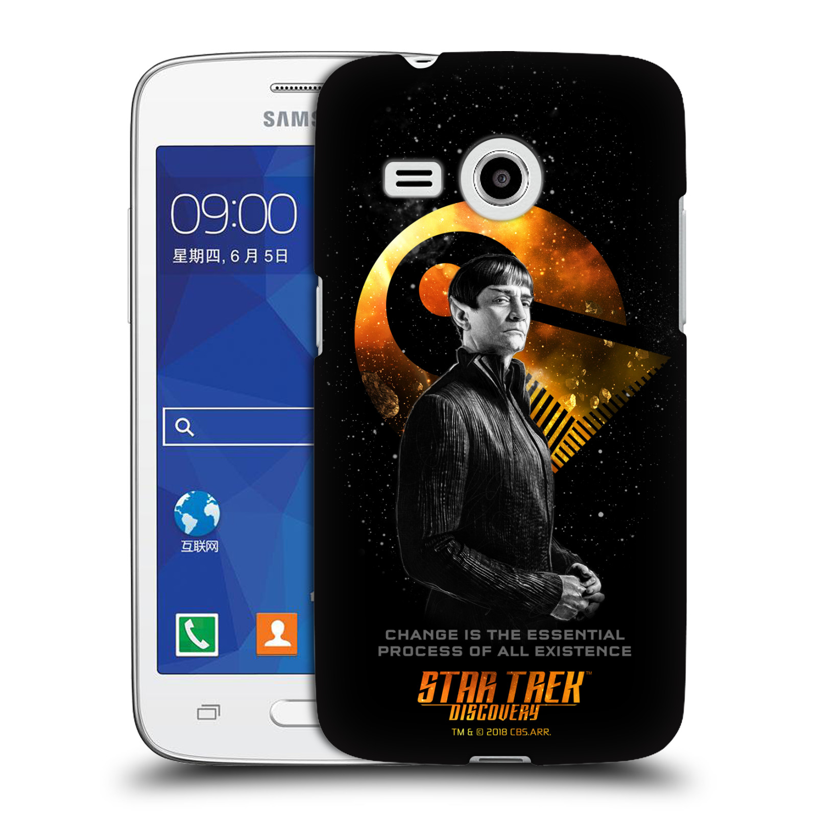 STAR-TREK-DISCOVERY-DISCOVERY-NEBULA-CARACTERES-ETUI-COQUE-POUR-SAMSUNG-PHONES-6